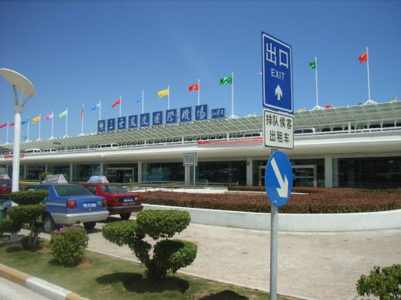 Sanya Phoenix International Airport (SYX)