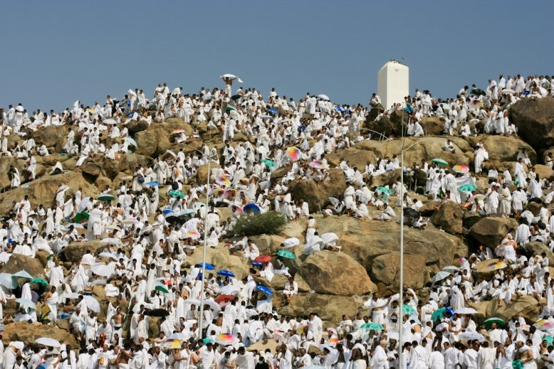Hajj Islam Saudi Arabia