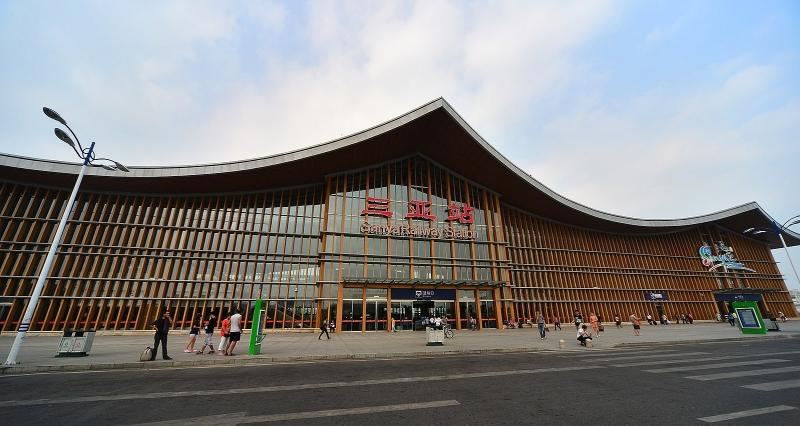 Sanya Railway Station