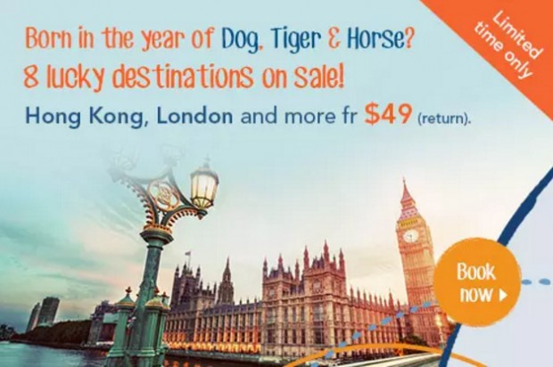 Hong Kong, London and more from SGD49 with Zuji's Lucky Destinations