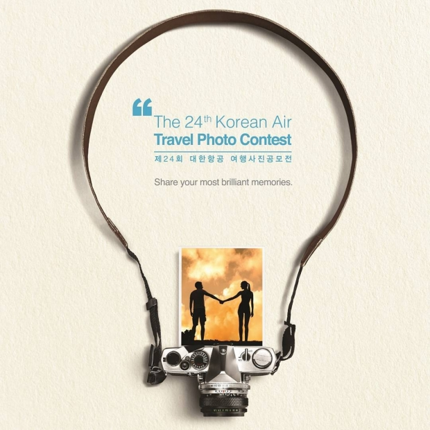 WIN Flight Ticket to International Destinations with Korean Air Travel Photo Contest