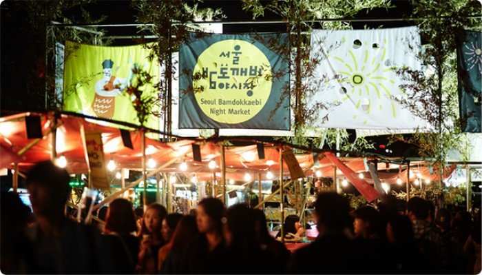Top 5 Night Markets to Visit in Seoul [Updated 2019]