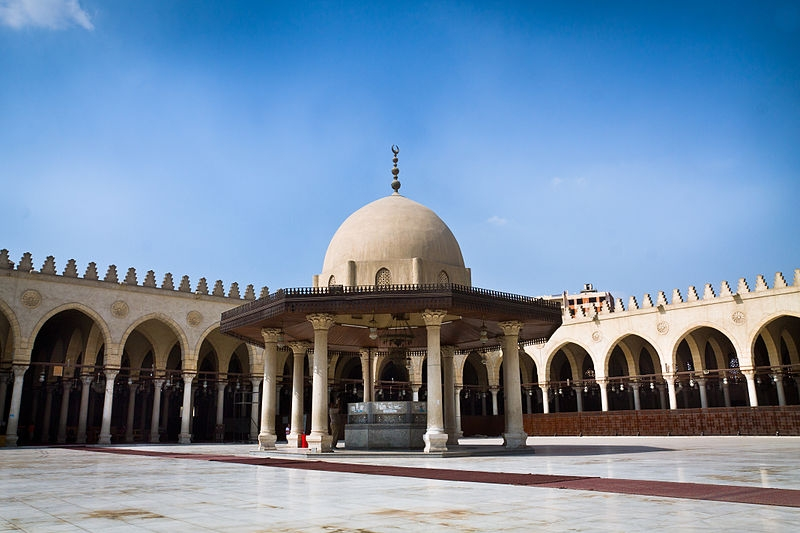 Mosque of Amr Ibn Al-As, Cairo