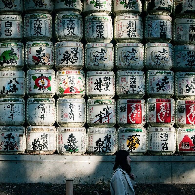 Meiji Shrine, kota