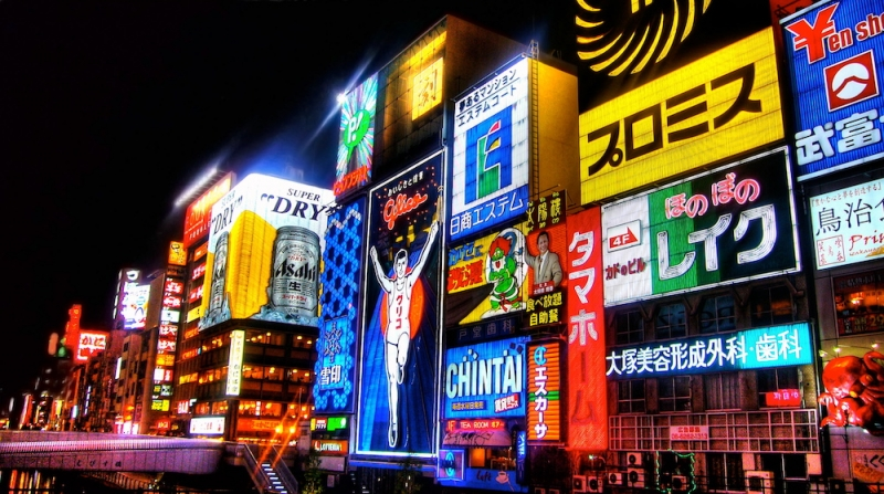 Japan South Korea business travel
