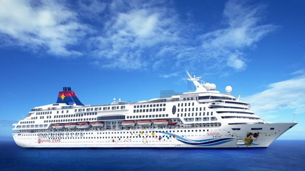 50% Off All Passengers | 2-Night Taiwan & Hong Kong Cruise with Star Cruises