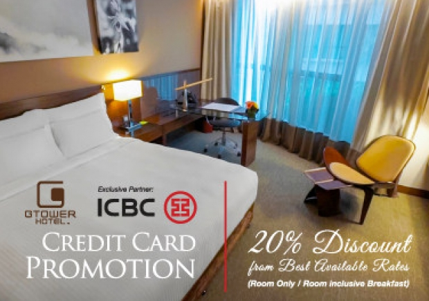 20% Discount with ICBC Credit Card Promotion in G Tower Kuala Lumpur