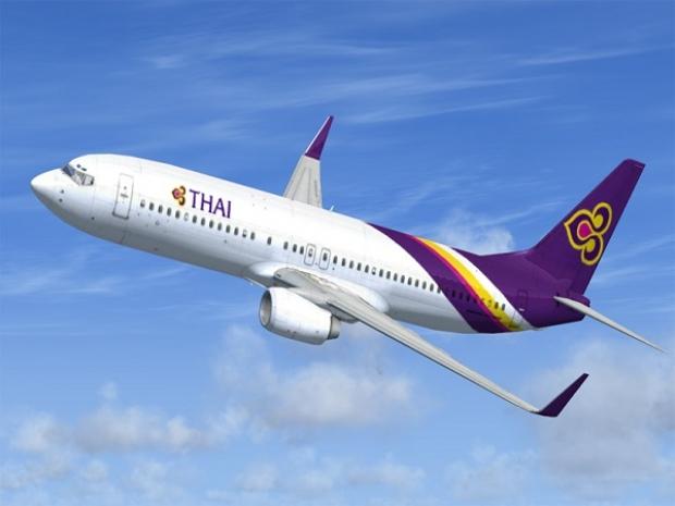 ASEAN 50th Anniversary Flight Deals in Thai Airways from Singapore