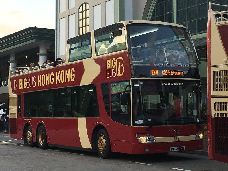 Big Bus Hong Kong