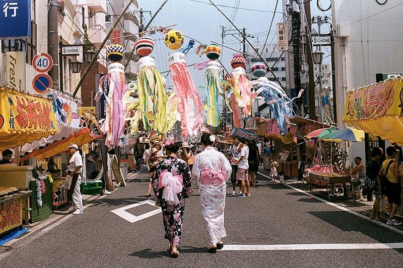Fukushima Iwaki