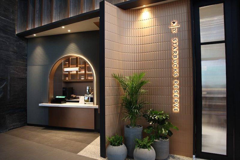 Starbucks Byeoldabang Reserve Branch in Seoul, South Korea