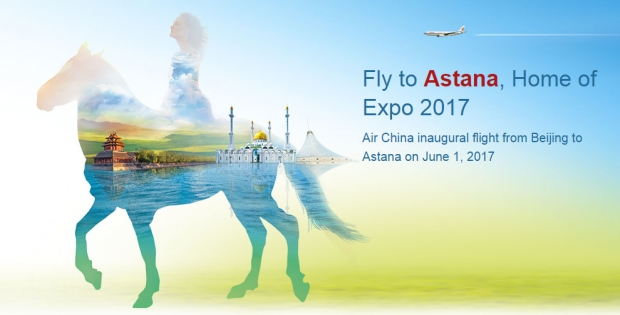Fly to Astana with Air China from SGD705