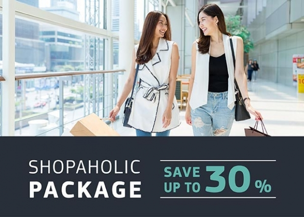 Shopaholic Package with Up to 30% Savings Centara Grand at CentralWorld