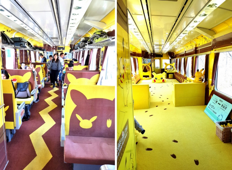 pokemon with you joyful train interior