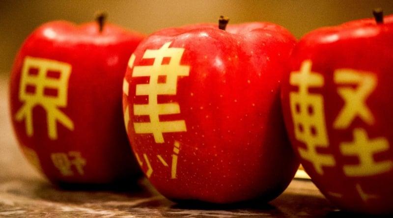 aomori apples