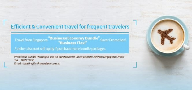 Saver Promotion in China Eastern Airlines