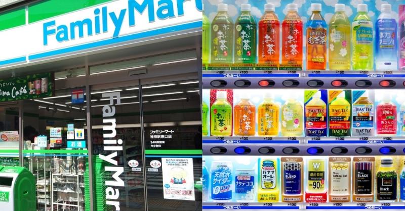 japan convenience store vending machine
