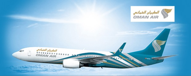 Enjoy 20% Off Regular Fares with Oman Air and Citibank