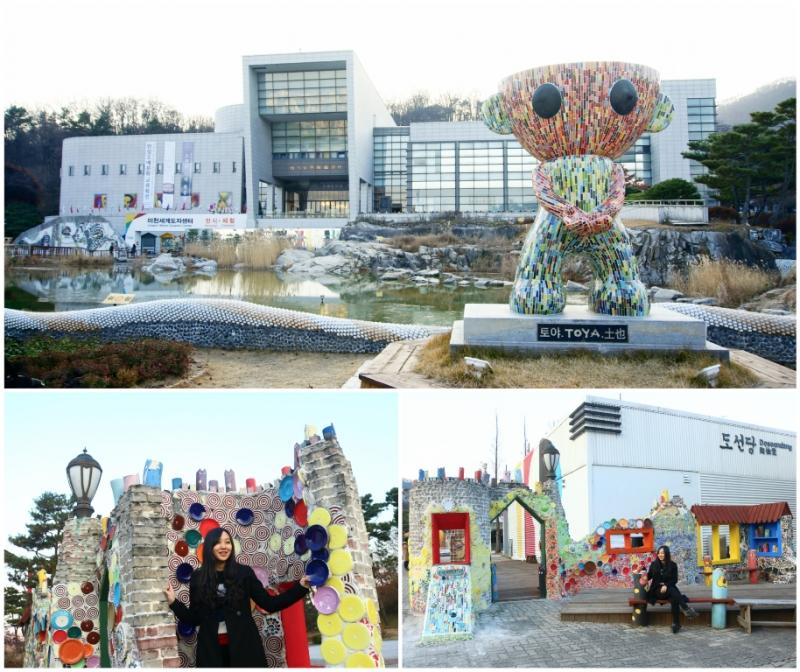 seoul korea itinerary