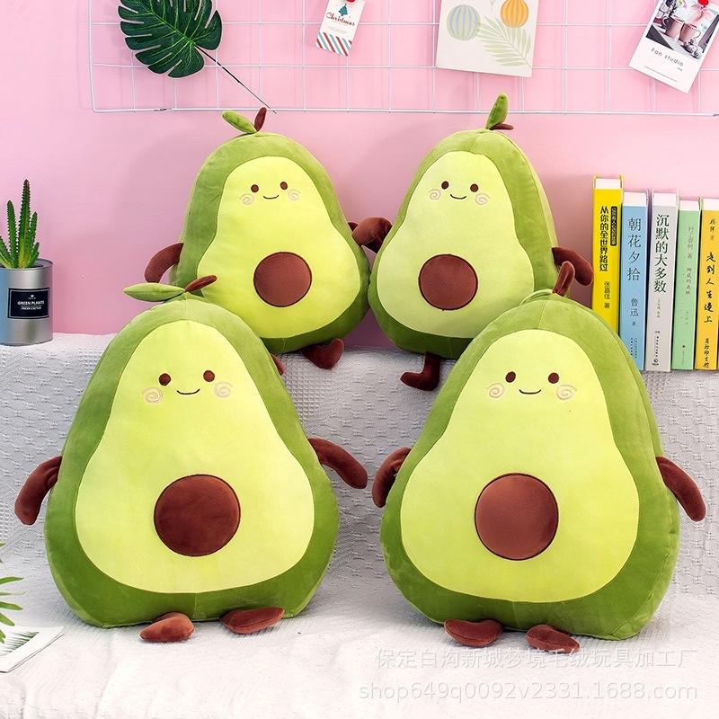 Avocado pillows