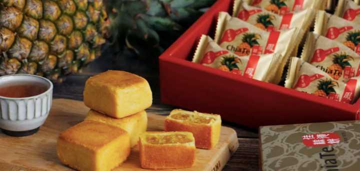 Chia Te Bakery Pineapple Cake