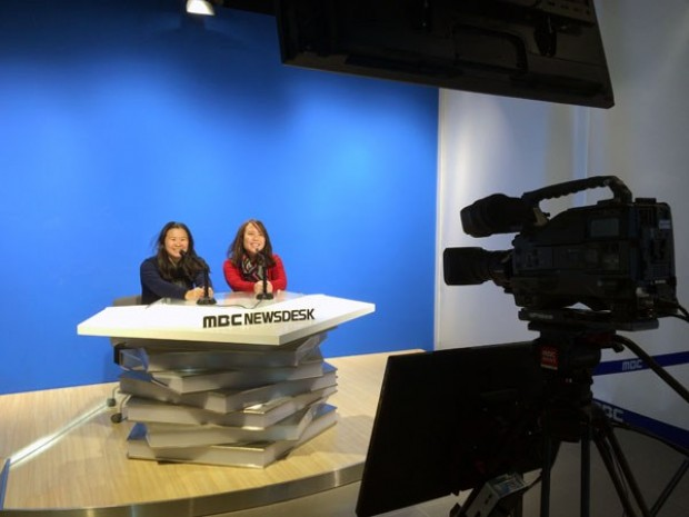 MBC Newsdeck