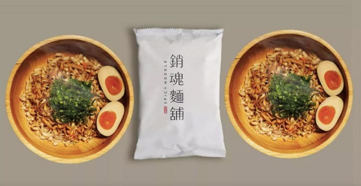 Master Spicy Noodle