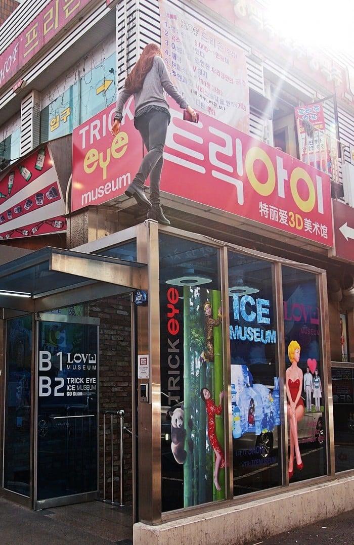 trick eye museum hongdae