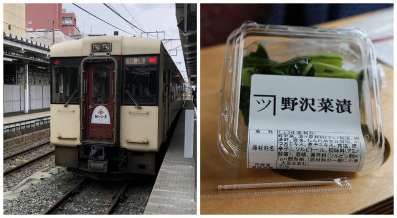 Menikmati Joyful Trains Nagano Niigata Mulai Dari Mencicipi Sake Hingga Galeri Seni