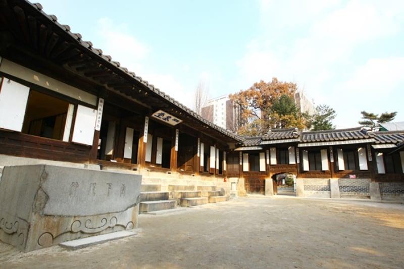 Unhyeongung Royal Residence