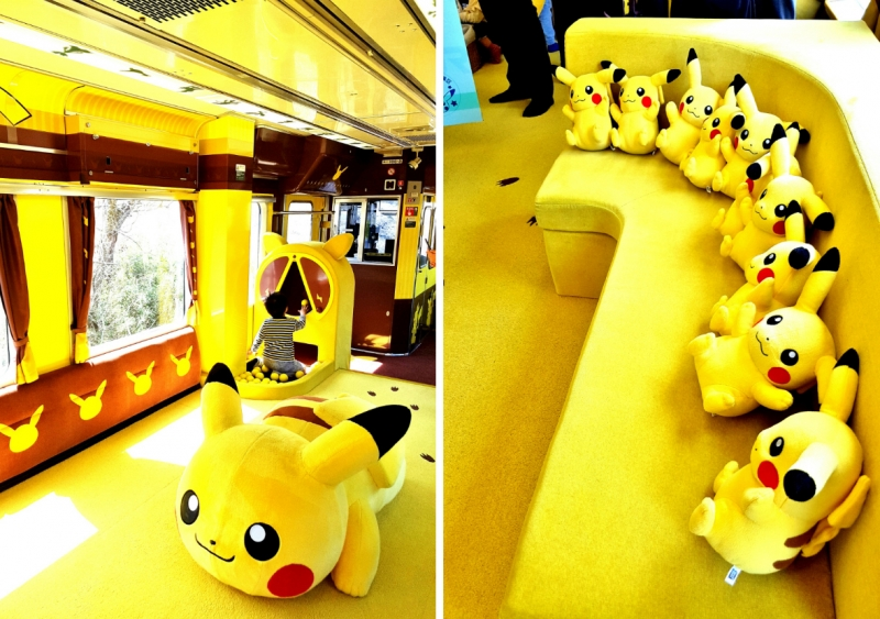 pokemon with you joyful train play area