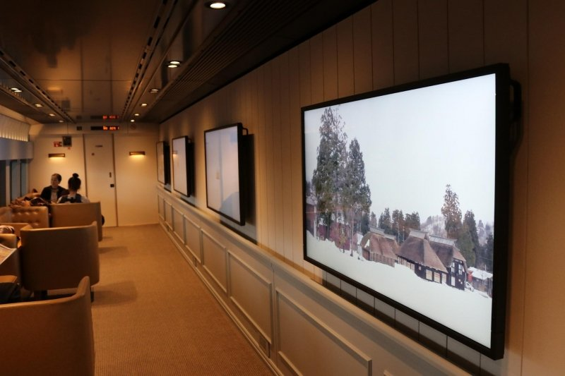 photography exhibition in genbi shinkansen