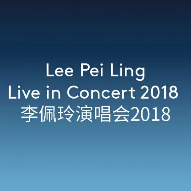 Lee Pei Ling Live in Concert 2018 Package in Resorts World Genting