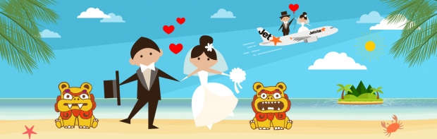 WIN the Ultimate Jetstar Okinawan Wedding