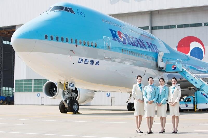 korean Air tiếng Hàn hữu ích cho du khách