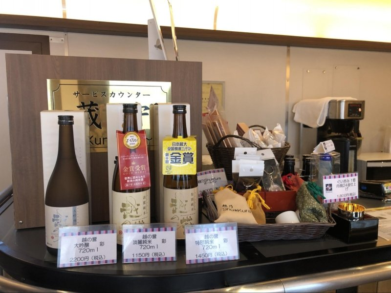 range of sake in koshino shu kura