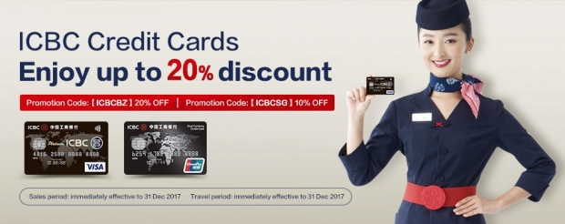 Enjoy up to 20% discount on Flights with China Eastern Airlines Exclusive for ICBC Credit Cardholders
