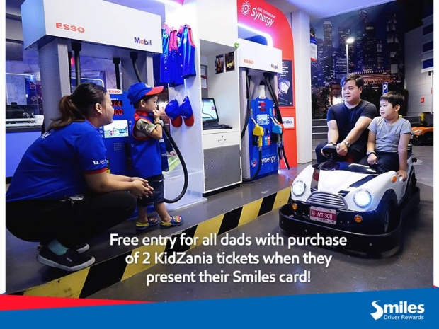 FREE* Entry for Dads in KidZania with Smiles Card