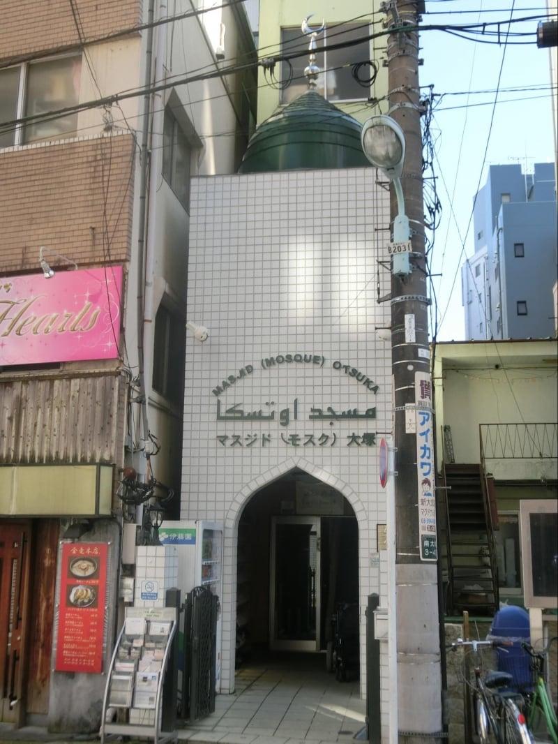Otsuka Mosque