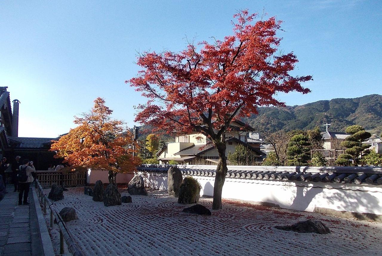 Dazaifu Temple, Fukuoka