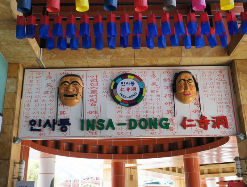 Resorts World Sentosa rws Insadong Korea Town best singapore staycation dining