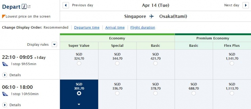 singapore to japan flights