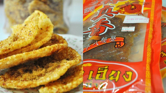 Chicken/Pork Floss Rice Crackers