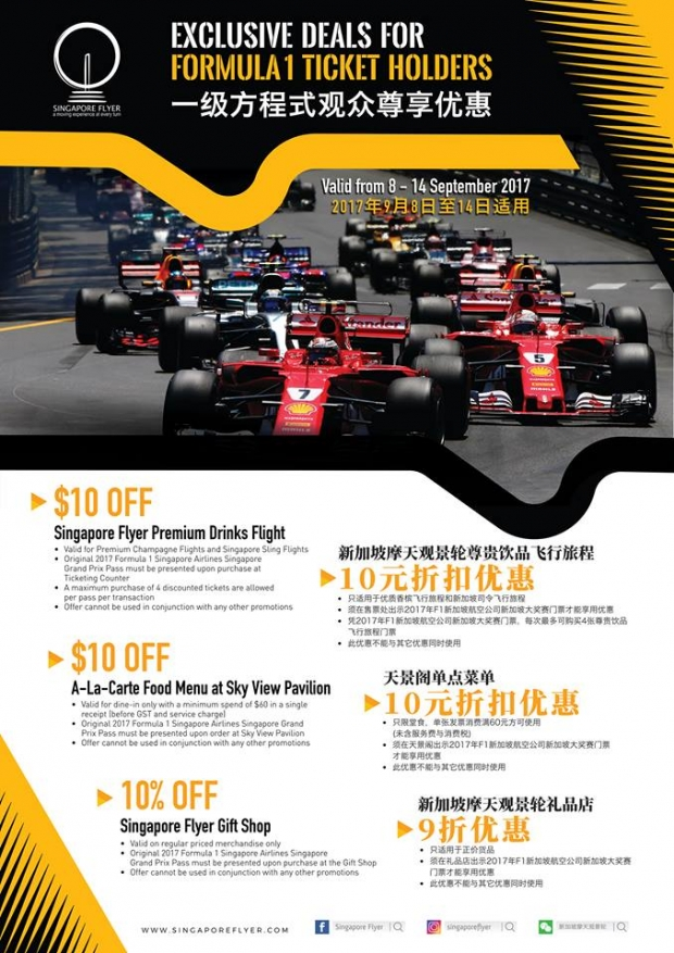 Save SGD10 on Singapore Flyer Flights to Celebrate 10 Years of F1 1