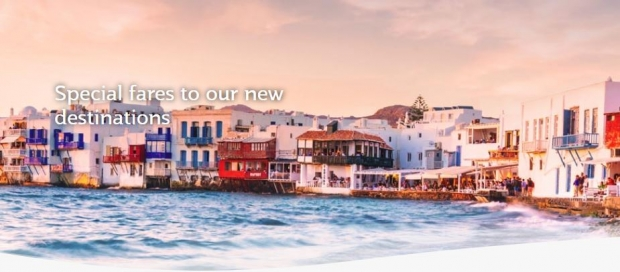 Special Fares to New Destinations with Qatar Airways