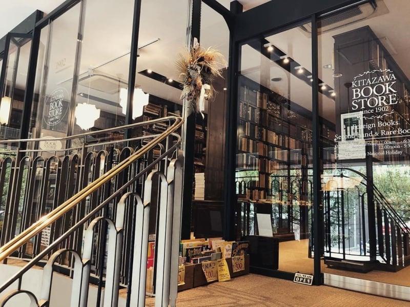 beautiful libraries & bookstores: kitazawa bookstore, japan