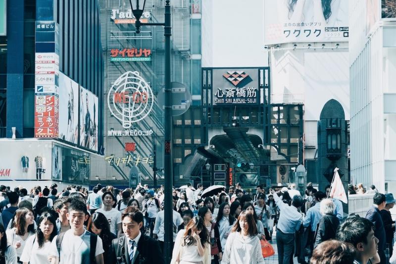 Thành phố đáng sống - Osaka