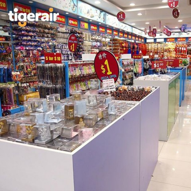 Tigerair Singapore: National Day Facebook Contest Giveaway
