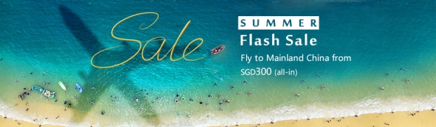 Summer Flash Sale to Mainland China from SGD300 with China Southern Airlines