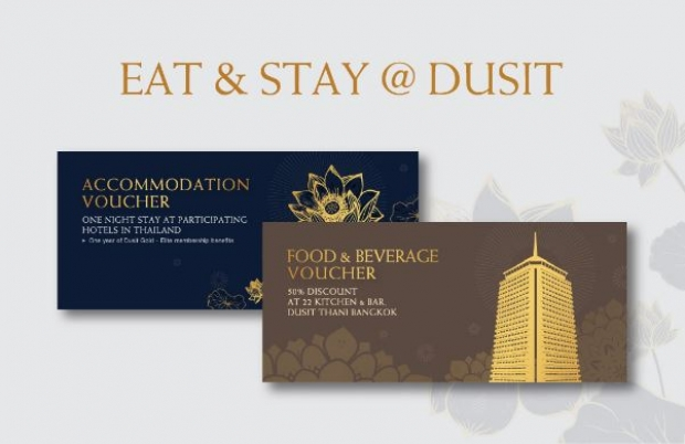 Eat and Stay @ Dusit Hotels Promotion from THB 5,999